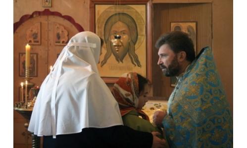 О заступление и прощение молитва